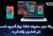 Android-to-windows-Mirroring