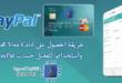 get-wirex-visa-card-free