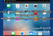طريقة عرض محتويات شاشة جهازك iPhone أو iPad على حاسوبك والتقاط صور وفيديو لها