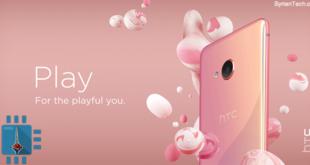 شركة HTC تكشف عن هاتفين HTC U Play و HTC U Ultra