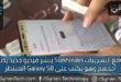 موقع التسريبات Slashleaks ينشر فيديو يظهر أحدهم وهو يكتب على هاتف Galaxy S8 المنتظر
