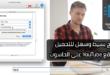 برنامج بسيط وسهل للتحميل من موقع YouTube على الحاسوب