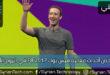 ملخص أحداث فعالية فيس بوك F8 2017 لليوم الأول
