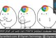 لماذا يستهلك متصفح Chrome قدر كبير من الرام RAM